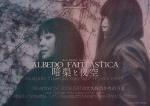 Albedo Fantastica, UH, Kawaguchi Masami New Rock Syndicate
