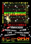 天狗ROCKERS, DJs H.E.W.$, MIST-VRN, RadioJakarta, THE ORIGINAL DOME, 二木信, startambourine, 新宿OPEN & 工藤BIG.H晴康
