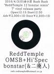 REDDTEMPLE, OMSB + Hi'Spec, BONSTAR (&二廃人)