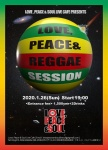 Reggae Open Mic Session