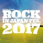 ROCK IN JAPAN FESTIVAL