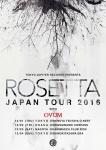 OVUM, Rosetta, isolate, Archaique Smile, wakamiya