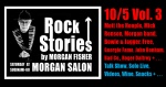 ROCK STORIES #3 by MORGAN FISHER