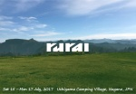 rural 2017