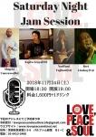 Saturday Night Jam Session: Shigeki Umezawa, Kojiro Araya, Norifumi Fujitani
