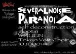 self deconstruction, gloptin, WUUUN, Tokyo Voiz Choir