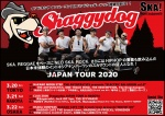 THE REDEMPTION, THE AUTOCRATICS, Shaggydog (Indonesia), ONE TRACK MIND, The Kingstompers, DJs INAMI, NAKANO, GAKU