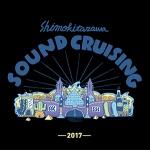SHIMOKITAZAWA SOUND CRUISING