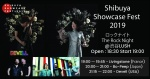 SHIBUYA SHOWCASE FEST 2019: Devell, Bo-Peep, Livingstone