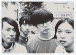 シャムキャッツ (siamese cats), GREAT3, Dotsuitarunen, Taiko Super Kicks, The Wisely Brothers