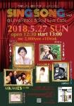 SingSong vol. 2: Hanae. A, Ayako. M, Masashi. O. Hiroyasu. O, Mikamies