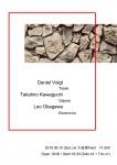 Daniel Voigt, Takahiro Kawaguchi, Leo Okagawa