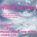 SOBUT, TsuShiMaMiRe, MUSIC FROM THE MARS, UHNELLYS