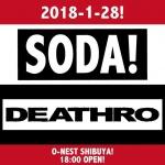 SODA!, DEATHRO