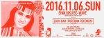 ZACH BAR (FORTUNA RECORDS), HIDE (SOUL BONANZA), 俚謡山脈, KUNIO TERAMOTO aka MOPPY, Soi48