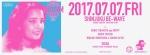 SOI48 VOL. 23: DJs KUNIO TERAMOTO aka MOPPY, KOICHI TSUTAKI, 俚謡山脈, Soi48