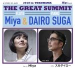 Miya + Dairo SUGA