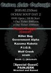 PAINJERK Wracked and Ruined, Killer Bug, Government Alpha, P.I.G.S., scum, Wolf Creek, Kazuma Kubota