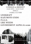 LINEKRAFT, KAZUMOTO ENDO (Killer Bug), P.I.G.S., Government Alpha, scum, LIKE WEEDS (ex-Facialmess)