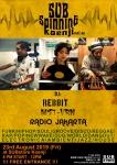 SUBspinning Koenji Vol. 05: DJ Rebbit, Mst-Vrn, Radio Jakarta