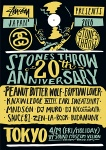 Peanut Butter Wolf, Egyptian Lover, Earl Sweatshirt, Knxwledge, MNDSGN, MURO, more