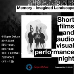 """""""Memory and Imagined Landscape"""" - 4 Short Movies Screening & Live Performances"""