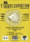 混乱 MUSIC & T-Shirt Exhibition feat. Boom Merchant (UK)