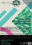 SUBspace Vol.03 (feat. Yana Leles, Shuhei Noritake & Radio Jakarta)