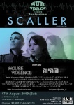 SCALLER (Indonesia), dj House Violence & Ayam