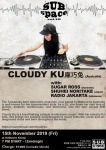 SUBspace vol. 10: Cloudy Ku 庫巧兔 (Australia), DJs