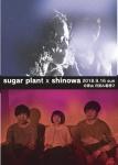 sugar plant, shinowa