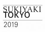 SUKIYAKI TOKYO: ACA SECA TRIO (Argentina), DJ Jin Nakahara