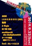 AKBK, LONGHOURS, moshimoshi aka blackphone666, 恥骨, A Virgin, IN THE SUN