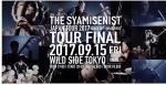 THE SYAMISENIST