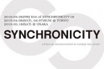 SYNCHRONICITY FESTIVAL