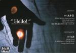 Ryohei Kubota (久保田リョウヘイ) + Tadayuki Hirose Photo Exhibition