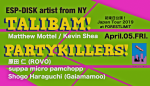 Talibam!, PartyKillers!