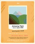 SWIMMING TAPES (London), 羊文学