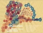 Tara Jane O'Neil with John Herndon (Tortoise), Phew, mmm + ju sei