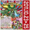 TOKYO BOOT UP!: Metro-Ongen, The Watanabes, Sorrys!, Owarikara, Sunset Drive, more