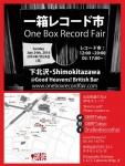 One Box Record Fair Shimokitazawa