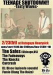 The Safes (Chicago, USA), The Fadeaways, The Knocks, Carcrash