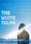 The White Tulips (China), Tendouji, The Echo Dek, 阿佐ヶ谷ロマンティクス, citrus nowhere