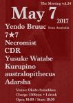 YENDO BRUUC (Australia), 7★7, Necromist, Yusuke Watabe, CDR, ADARSHA, Kurupino, australopithecus