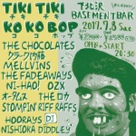 THE CHOCOLATES, クラーク内藤, MELLViNS, THE FADEAWAYS, ni-hao!, OZX, STOMPIN' RIFF RAFFS, more