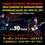 MOTT THE HOOPLE 50TH ANNIVERSARY SHOW  with Morgan Fisher