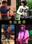 Toh Chu Ka Soh (HASHIMOTO Hideki: tp, YOSHIMOTO Yumiko: g, SUZUKI Chiho: bandoneon, SHIMADA Toru: d)
