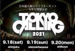TOKYO CALLING @ Shibuya