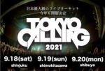 TOKYO CALLING @ Shinjuku