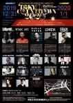TOKYO COUNTDOWN 2020: Röyksopp (DJ SET), Vitalic, BURAK YETER, UMEK, Felix Da Housecat, Alex Metric, more